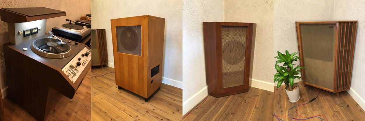 Vintage Audio(ヴィンテージオーディオ)1950年代のモノラル機材専門店